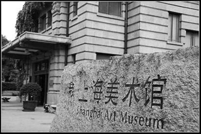Chine - L'ouverture… des bibliothèques dans Bibliothèques du monde shanghai